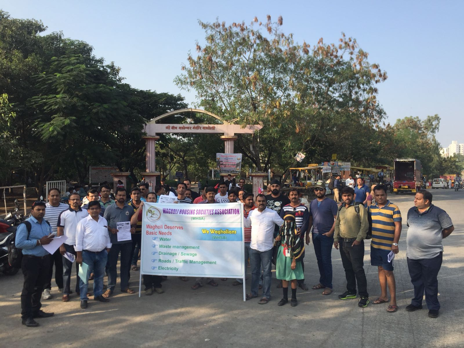 Solidarity March For Wagholi -1