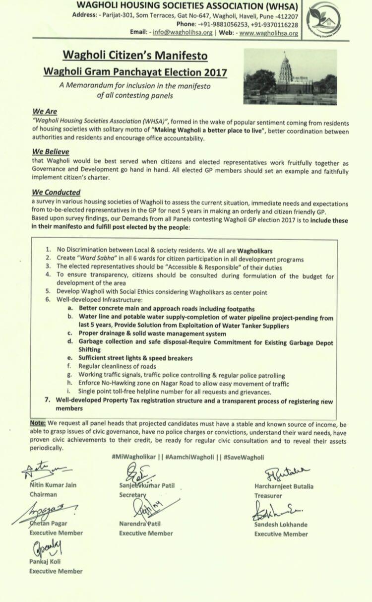 "WHSA to release ""Wagholi Citizen's Manifesto"""